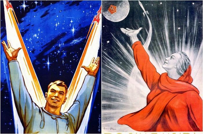 Советские космические плакаты.
