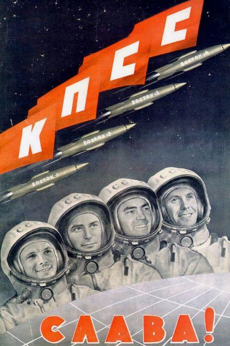 Слава героям - летчикам: Гагарину, Серегину, Поповичу и Быковскому.