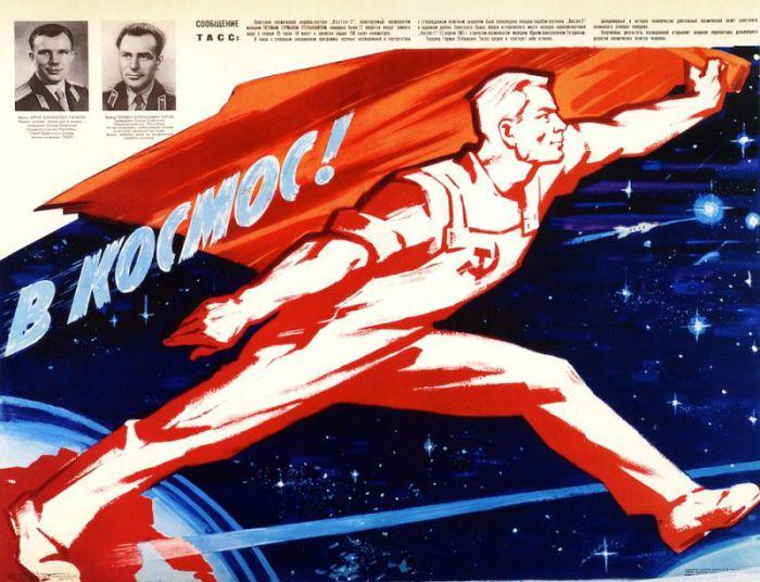 Пропаганда космических достижений граждан СССР.