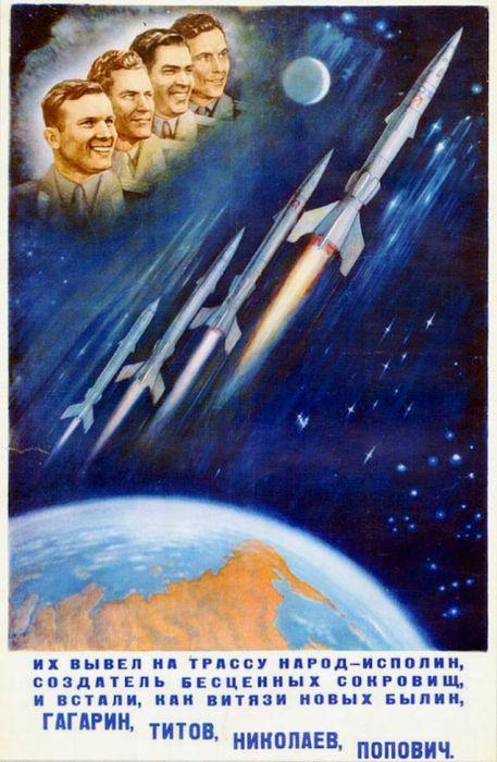Открытка с портретами космонавтов Советского Союза.