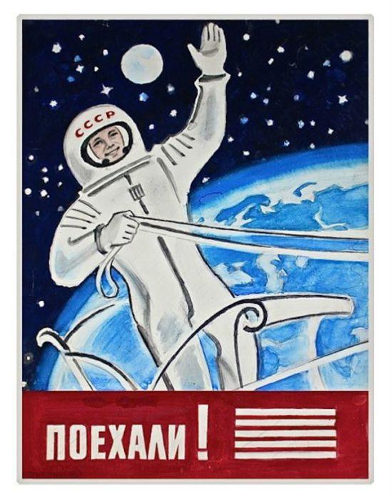 Юрий Гагарин на просторах космоса со своей знаменитой репликой «поехали».