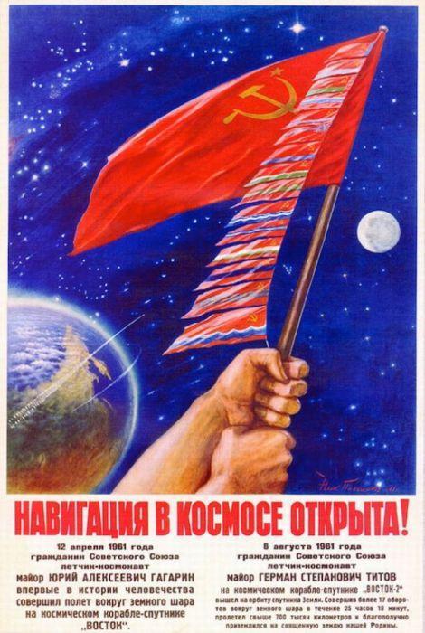 Агитационный плакат с изображением всех флагов Советских Социалистических республик.