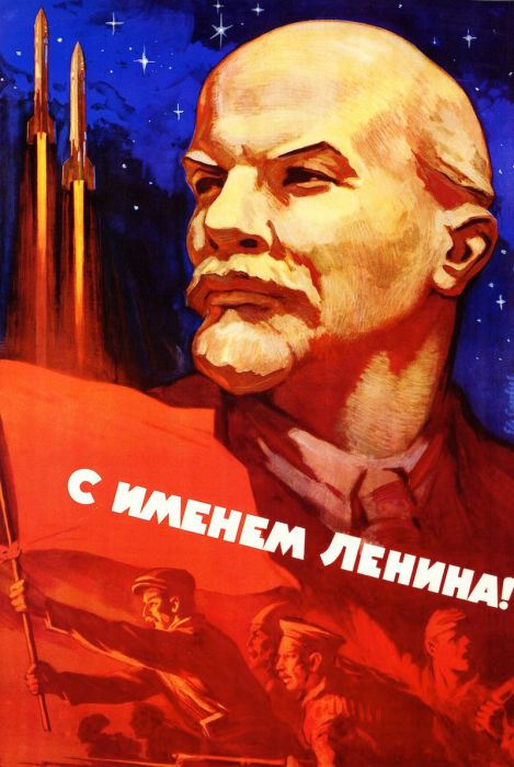 Плакат с изображением Владимира Ленина - вождя пролетариата.