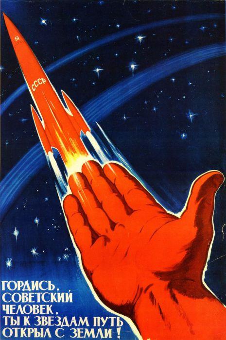 Космонавты бороздили и исследовали просторы Вселенной.