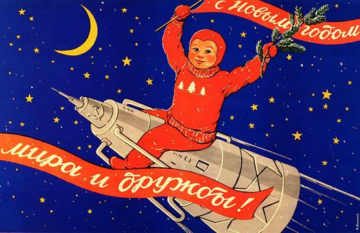 Агитационная новогодняя открытка.