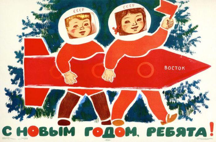 Открытка с изображением юных космонавтов, готовых к выполнению задания.