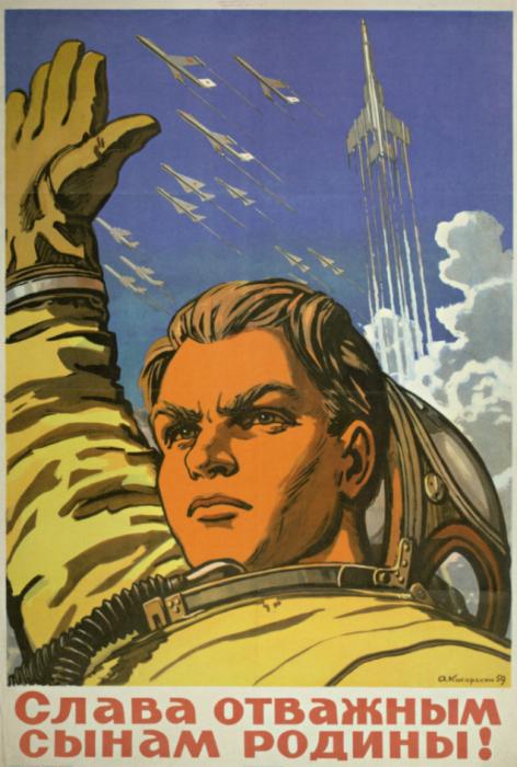 Космонавт с поднятой рукой - «к взлету готов».