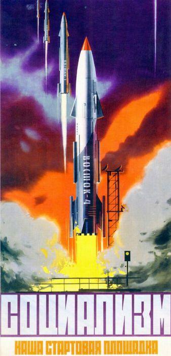 Запуск четвертого космического корабля с группой на борту-Попович, Комаров, Волынов.