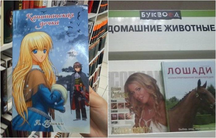 Продавцы-юмористы, которые раскладывают книги с чувством юмора.