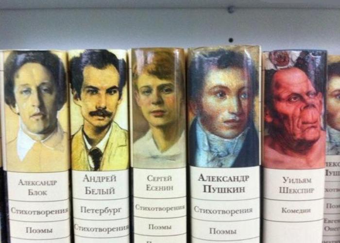 Что случилось с величайшим писателем и драматургом спустя годы...