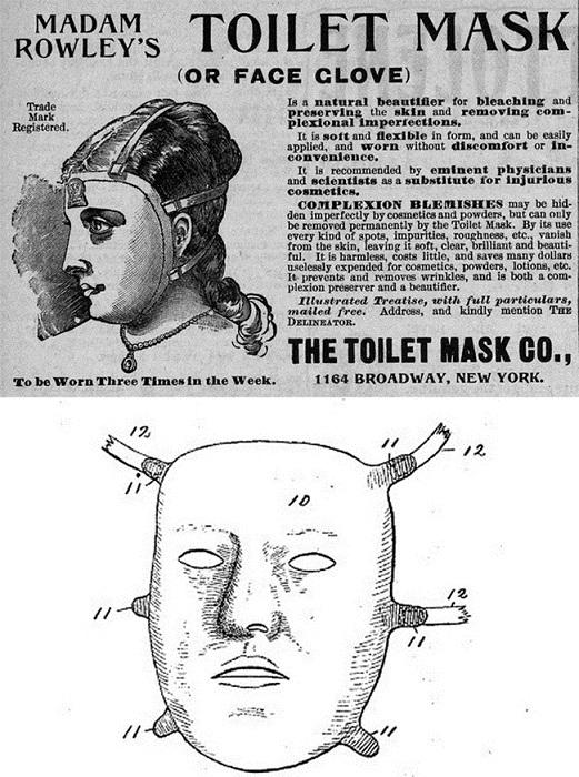 Плотная маска, обтягивающая лицо, избавляла кожу от прыщиков, морщин и всяких недостатков.