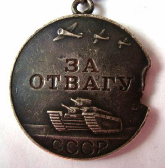 Государственная награда СССР.
