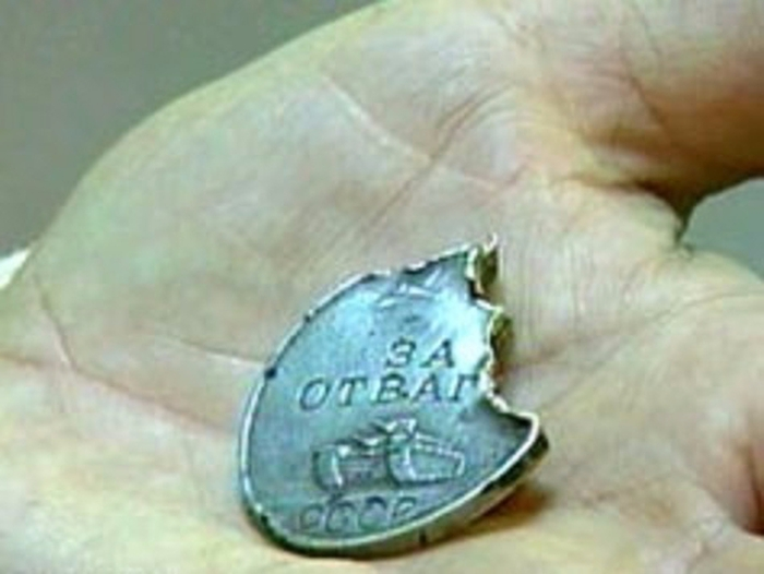 Высшая медаль СССР.