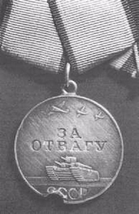 Медаль для награждения воинов Красной Армии, Военно-Морского Флота и пограничной охраны за личное мужество и отвагу в боях с врагами Советского Союза.