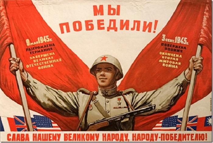 ����� ������� - �������� �.�. ������. ��������� ������������ ������ 1945 ����.