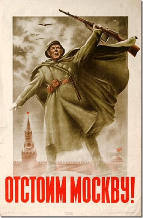 Автор плаката - художник Жукова Н.Н. и Климашина В.С., 1941 год.