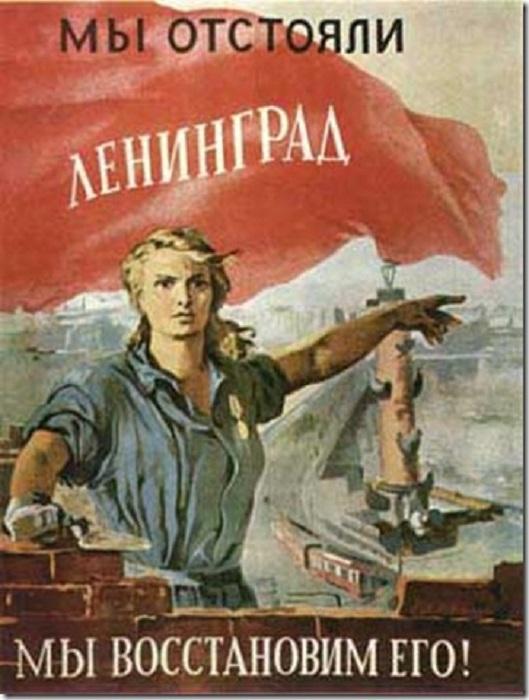 Автор плаката - художник В.Серова