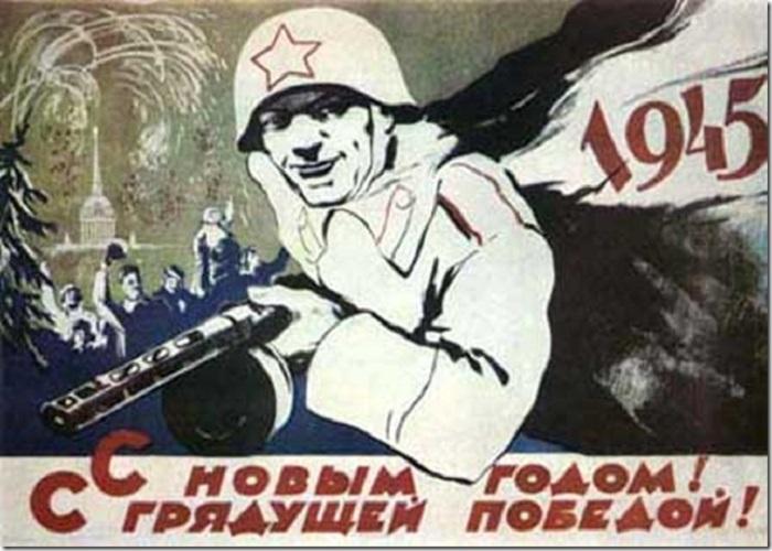 Отъездом, открытки 1944 года