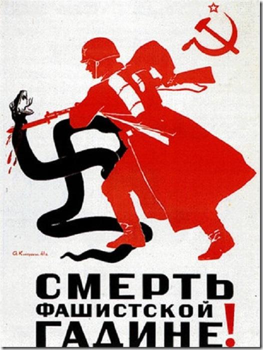 Автор плаката - художник Кокорекин, 1941 год.