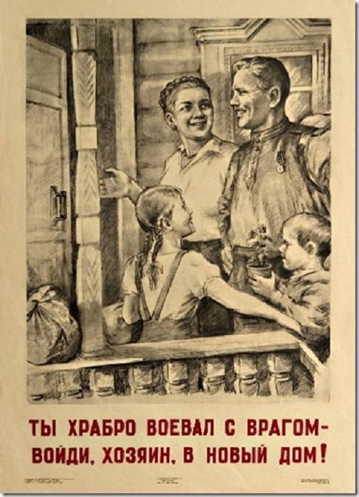 ������ �������� �.�., 1945 ���.
