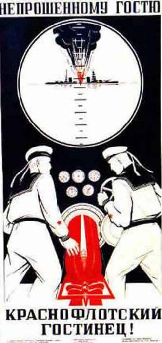Плакат Корецкого, 1941 год.