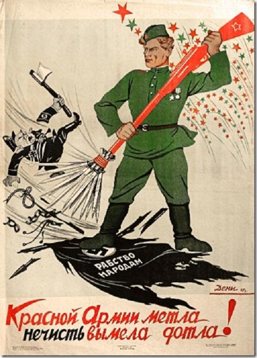 Автор плаката - художник В. Дени, 1945 год.