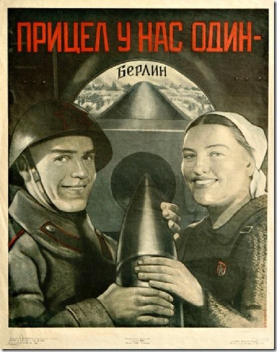 ������ ��������� �.�., 1945 ���.