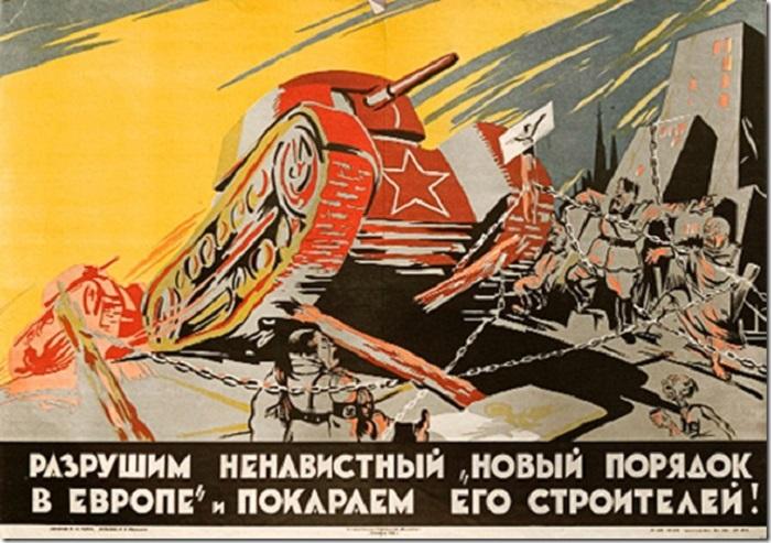 Плакат Гордона М.А., 1943 год.
