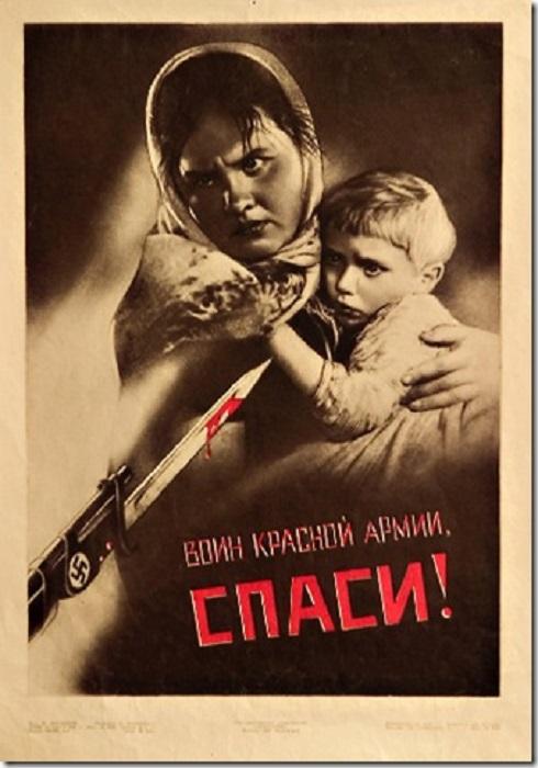 Автор плаката - художник Корецкого В.Б., 1942 год.