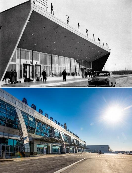 Международный аэропорт.