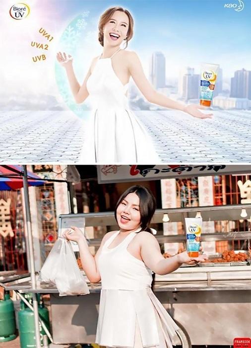 Реклама защитного крема возле прилавка с едой.