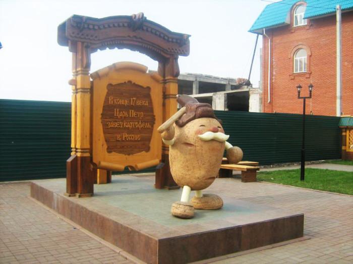 Памятники продуктам питания в России.