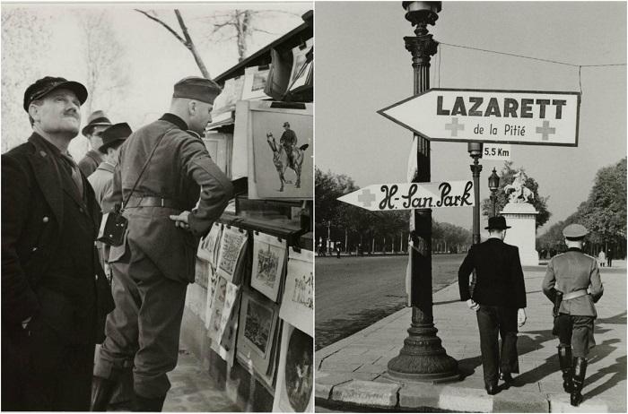 Франция времен немецкой оккупации.