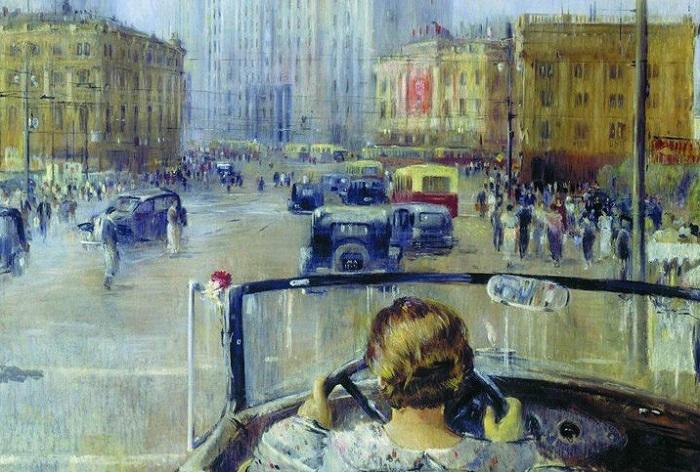 Картина советского художника-живописца Юрия Пименова. 1937 год.