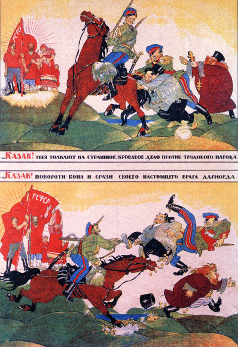 Плакат о единстве целей трудового пролетариата, крестьянства и казачества.
