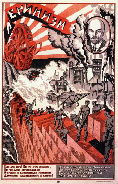 Плакат о необходимости выполнения задач, поставленных Ильичом.