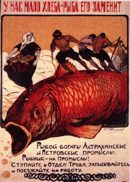Плакат о гибкости продовольственной программы.