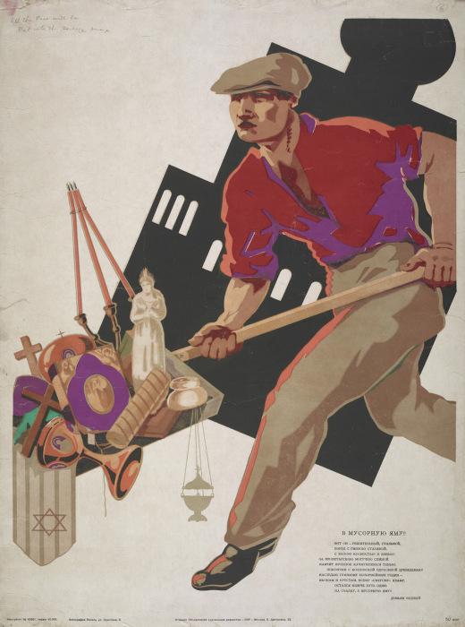 Советский антирелигиозный плакат.