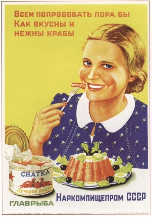 Художник плаката: Миллер А., 1938 год.