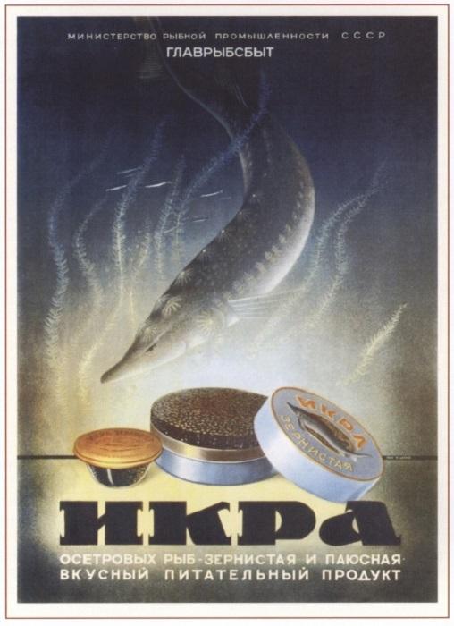 Художник плаката: Цейров Ю., 1952 год.