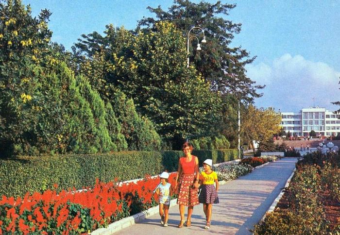 Центральный и самый посещаемый парк в Анапе.
