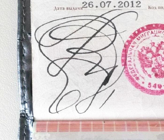Подпись с возвратами.