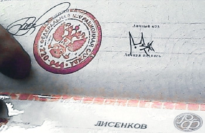 Настоящий Лисенков.