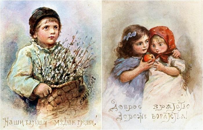 Пословицы и поговорки Елизаветы Меркурьевны Бём.