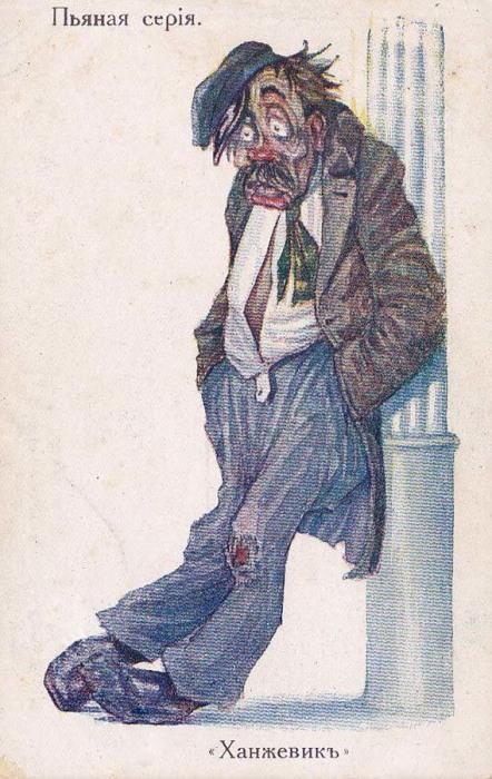 Человек, долгое время употреблявший крестьянский напиток – самогон.