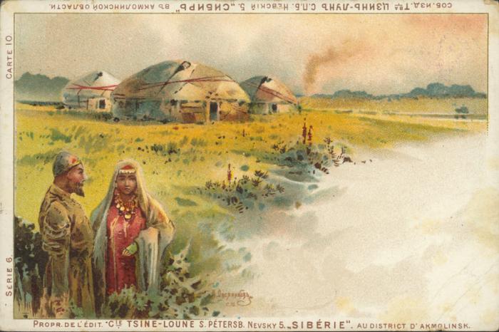 Старинные открытки Сибири 1900-х годов.