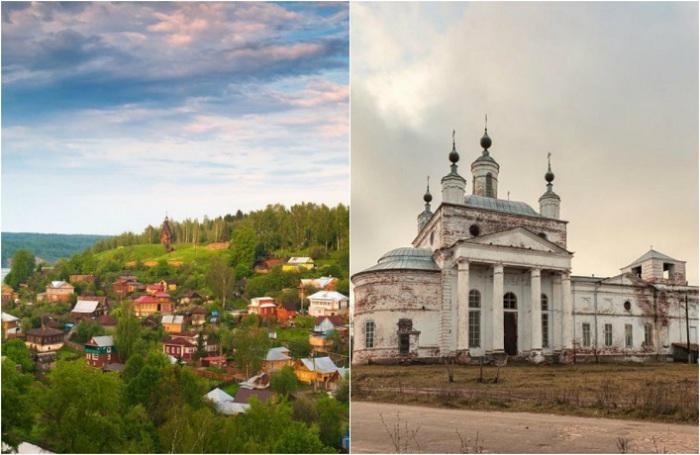 Самые маленькие города России.