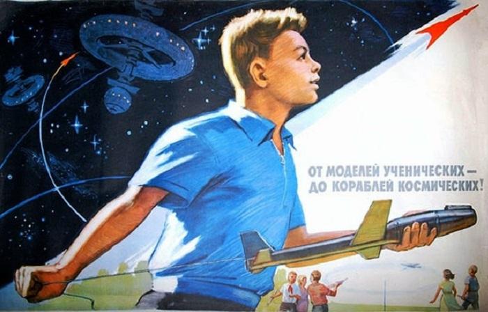 «От моделей ученических - до кораблей космических!», 1963 год.