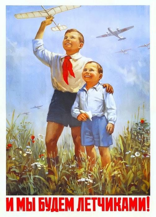 «И мы будем летчиками!»