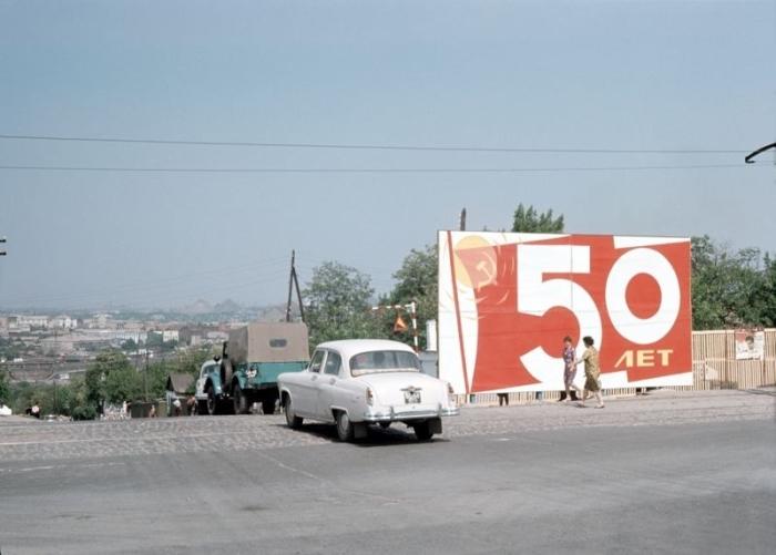 Классическая белая «Волга» и праздничный юбилейный плакат на ялтинской улице.